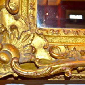 Palatial French Carved Gilt Wood Mirror